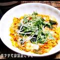 ★コーン入り豆腐一丁キムチ焼き★ by mimikoさん