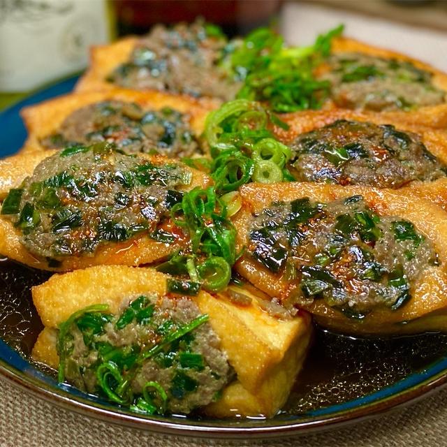 【レシピ】がっつり大満足♬厚揚げの餃子風肉詰め♬