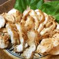 瞬殺サラダチキン。最高に美味しい柔鶏むね柚子胡椒バター(糖質0.9g) by ねこやましゅんさん