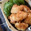 【レシピ・下味冷凍・主菜・動画】YouTubeリクエストありがとうございます!ガーリック醬油チキン