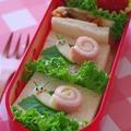 お弁当:ミニカタツムリの作り方