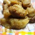 さっぱり<塩レモン鶏唐揚げ> by はーい♪にゃん太のママさん