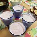 【フレッシュ】朝からぜいたく★いちごミルクがおいしい!!