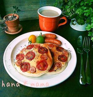 イタリア~ンな朝食ピザ風パンケーキサレ♪「おうちで楽しもう!大人気パンケーキ」レシピモニター参加