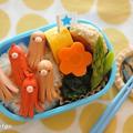 【連載】レシピブログ「タコちゃんのお弁当」