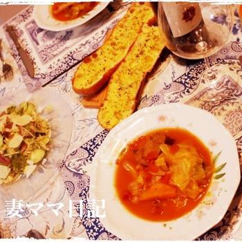 キャベツたっぷり「オレガノ風味シチュー」♪ Beef stew with oregano