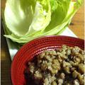 納豆と豚肉のレタス包み