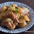 手羽元と大根の麺つゆポン酢煮