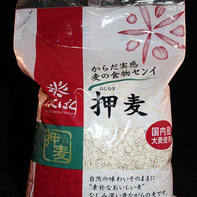 台湾カフェへようこそ~カフェ風押し麦タピオカココナッツミルク