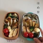 11/11から11/17までの1週間女子高生のためのお弁当まとめ◎糖質オフ弁当も