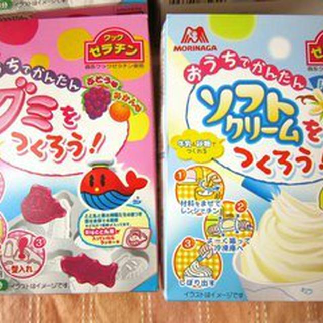 ソフトクリーム作ったよ♪