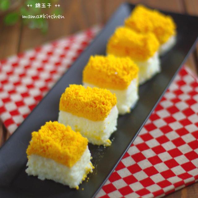 縁起の良いお節料理!錦玉子(二色玉子)