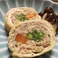 鶏ミンチ肉の信田巻『いんげん』『人参』