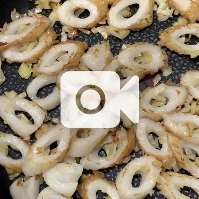 【在宅楽飯】焦がし醤油のレタちく焼飯!