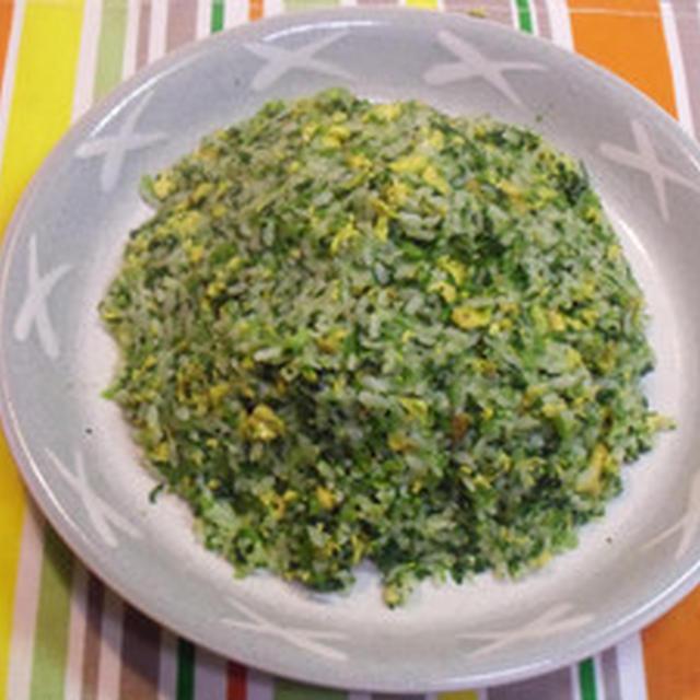 秋分の日  小松菜炒飯