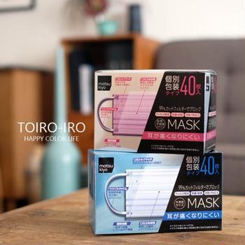 お気に入りのマスクと、今日のレシピ