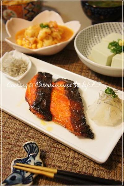 ★今日の晩ご飯★…魚料理** レシピ【簡単♪とろ~り卵の海老チリソース】