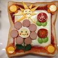 くらしのアンテナで掲載【デコトースト 簡単お花トーストで朝ごはん】 by とまとママさん