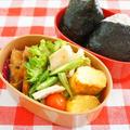 【モニター】自分弁当!ぶりの照り焼き弁当&キュキュットCLEAR泡スプレー by アップルミントさん