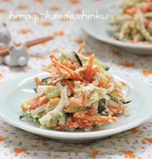 ヘルシー!鶏ささみ・大根・にんじん・きゅうりの味噌マヨおからサラダ、備中ラーメン