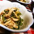 【レシピ】鶏ささみとピーマンの辛子ごまポン酢~簡単★ちょこっとおかず★おつまみにも~