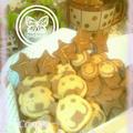 ★レシピ★くま&スマイル&星アイスボックスクッキー★