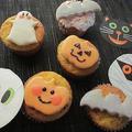 ゴーストクッキー☆かぼちゃマフィン