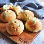 【30分でできる魔法のパン】もっちり枝豆パン
