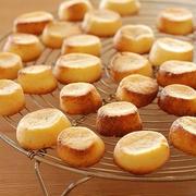 【余った粉チーズで作る】さくほろ~口どけ♡チーズサブレ