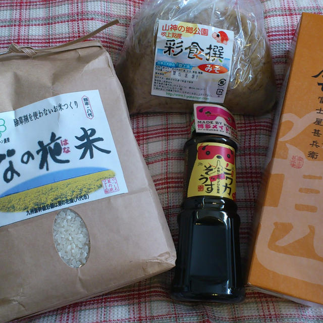 安心・安全な『九州ムラコレ市場』の美味しい詰め合わせ