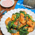 フライパンで簡単!ふっくら秋鮭とニラの甘辛スタミナ炒め♪収穫