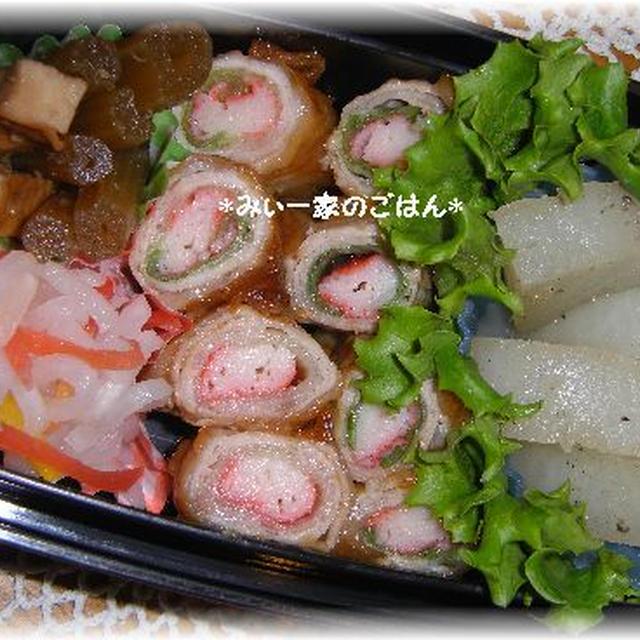 12/3(金) かにかま葱の豚蒸し と簡単レシピ^^