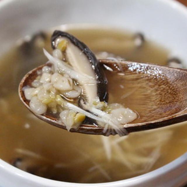 365日汁物レシピNo.205「雑穀と干し椎茸のスープ」