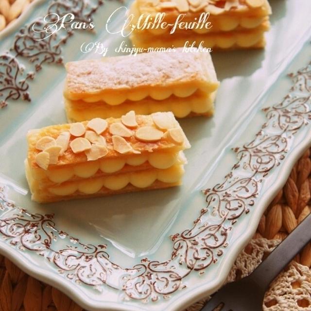 フライパンで簡単!冷凍パイシートとレンジで出来ちゃう濃厚カスタードのミルフィーユ