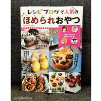 【レシピ本掲載】炊飯器で焼く☆超簡単チーズケーキ