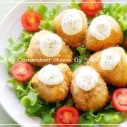 肉巻きカマンベールチーズフライ