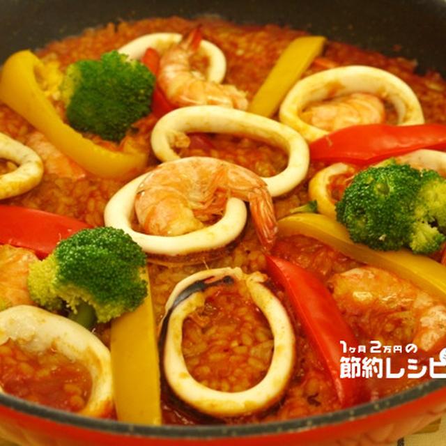 魚介とパプリカのトマトジュースパエリア