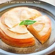 甘酸っぱくて香ばしい♪この秋は「りんごのタルト」を手作りしてみよう!