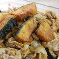 南瓜と豚肉の玉ねぎこぶおろしカレー風味 by kaana57さん