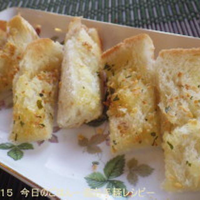 ガーリックトースト 食パンでお手軽フィンガーフード(^_-)-☆