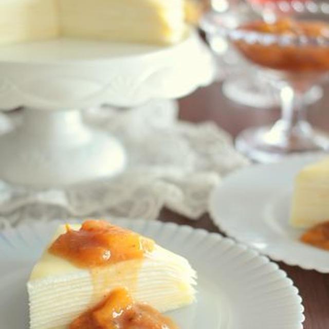 ヨーグルトクリームミルクレープ シナモン柿ソース*小岩井乳業モニタープレゼント