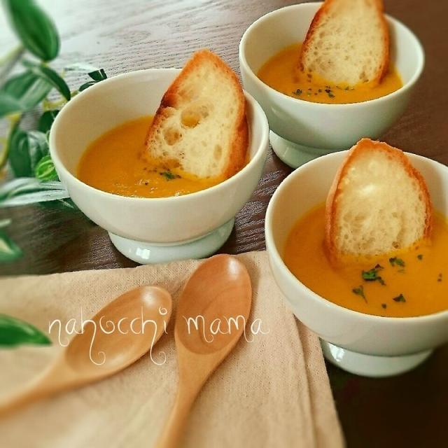 砂糖もスープの素も使わない❤野菜の旨味で作る濃厚ポタージュ