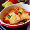ベーコンと野菜のチーズの重ね焼き♪☆♪☆♪