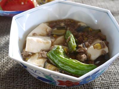 スパイス大使レシピ<夏野菜のピリ辛マーボ豆腐>