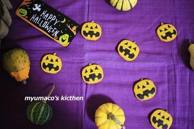×ハロウィン!かぼちゃのクッキー×