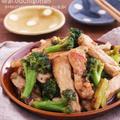 【レシピ】とんかつだけじゃない!とんかつ肉活用♡豚肉とブロッコリーのガーリックステーキ♡#豚肉 #ステーキ #ブロッコリー #やみつき #ボリューム
