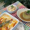 秋鮭を使って自宅レッスン〜秋鮭とシメジのトマトソース+グラタン by pentaさん