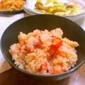 さっぱり美味しい!トマトの炊き込みご飯