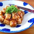 カジキのサイコロ生姜焼き♪ジンジャラーさん必見の生姜活用術