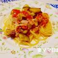 「お茄子とトマトのスパゲッティ」&「生ハムと枝豆・キャベツのサラダ」♪